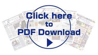pdf_download_en