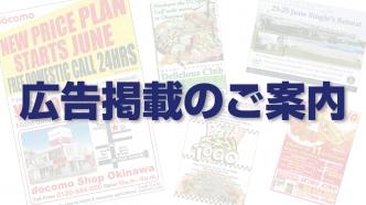 ad_info