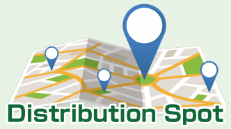 distribution_spot_en